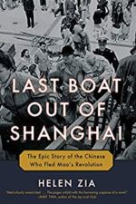 Helen Zia: Last Boat Out of Shanghai